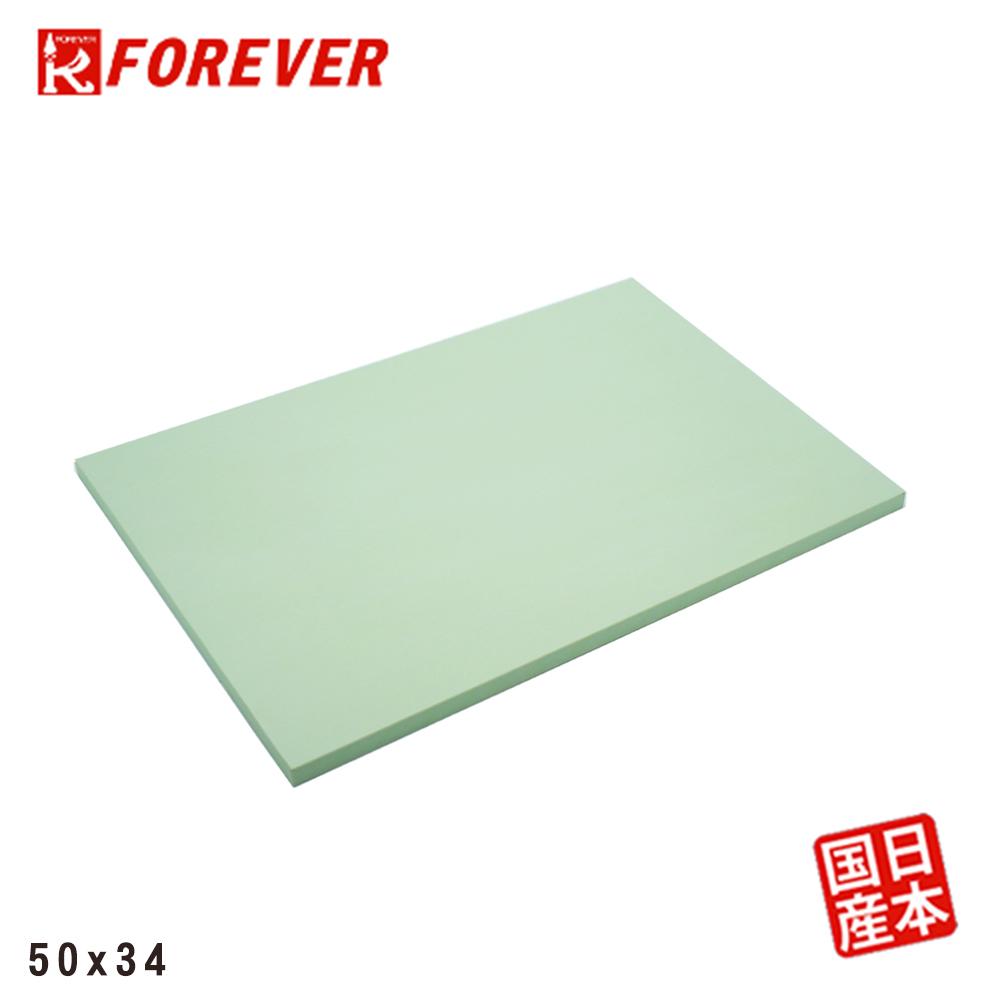 ~FOREVER~鋒愛華營業用砧板 50x34CM ~綠