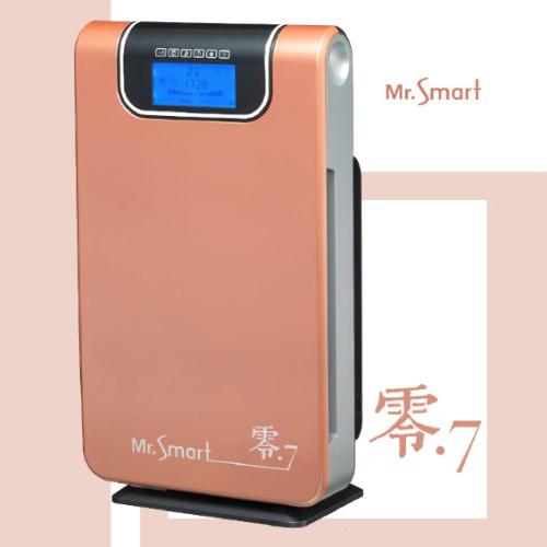 Mr.Smart 零.7空氣清淨機愛馬仕橘