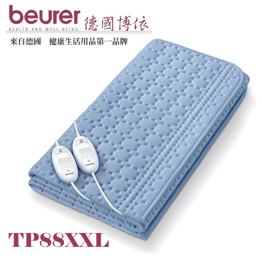 德國博依beurer床墊型電毯 (雙人雙控定時型)-TP88XXL