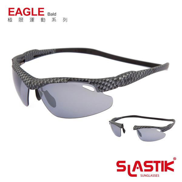 【SLASTIK】全功能型運動太陽眼鏡 EAGLE極限運動系列(Bald)