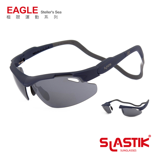 【SLASTIK】全功能型運動太陽眼鏡 EAGLE極限運動系列(Steller's Sea)