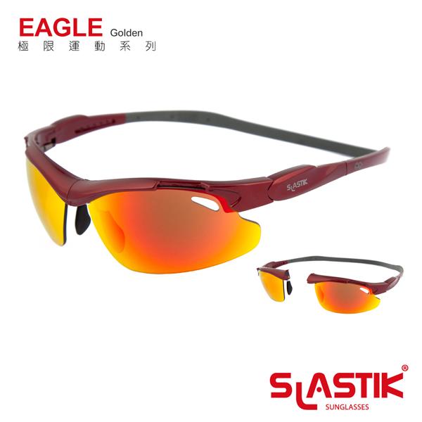 【SLASTIK】全功能型運動太陽眼鏡 EAGLE極限運動系列(Golden)