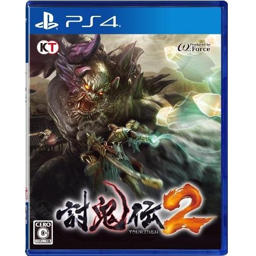PS4 討鬼傳 2 (中文版)