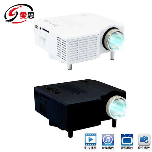 【IS愛思】60吋微型投影機 支援HDMI輸白色