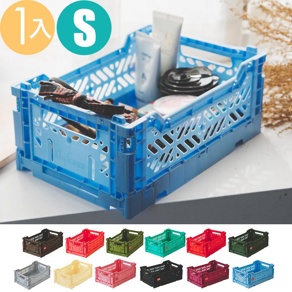 Peachy Life Aykasa堆疊式收納籃/抽屜/整理箱-S(12色可選)淺藍色