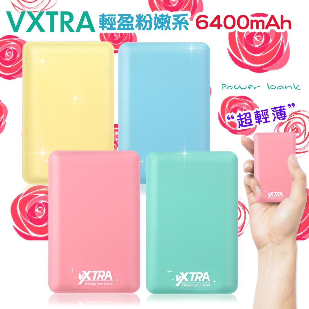 日本Maxell電芯-台灣製造 VXTRA輕盈粉嫩系6400mah掌上型行動電源夢境水藍