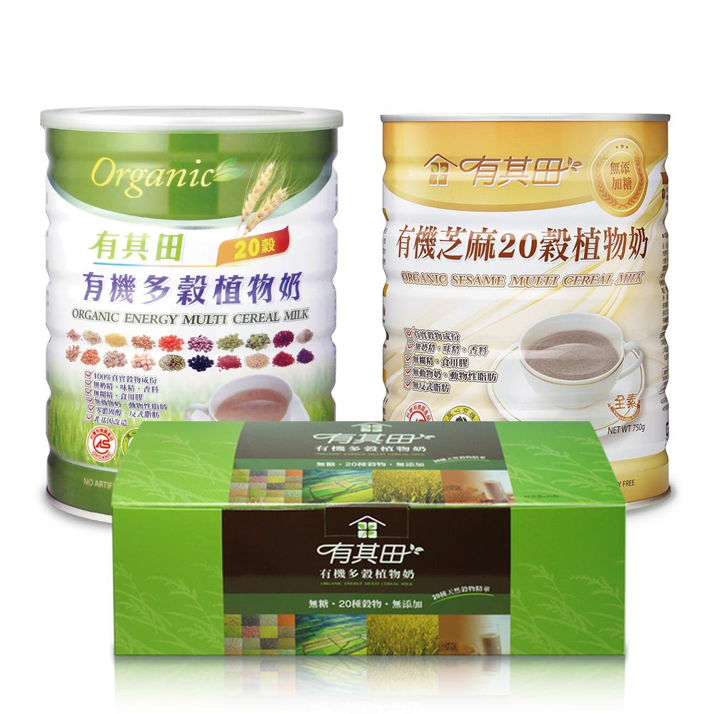 【有其田】有機20穀植物奶-3件組(微糖1罐+無糖1盒+芝麻1罐)