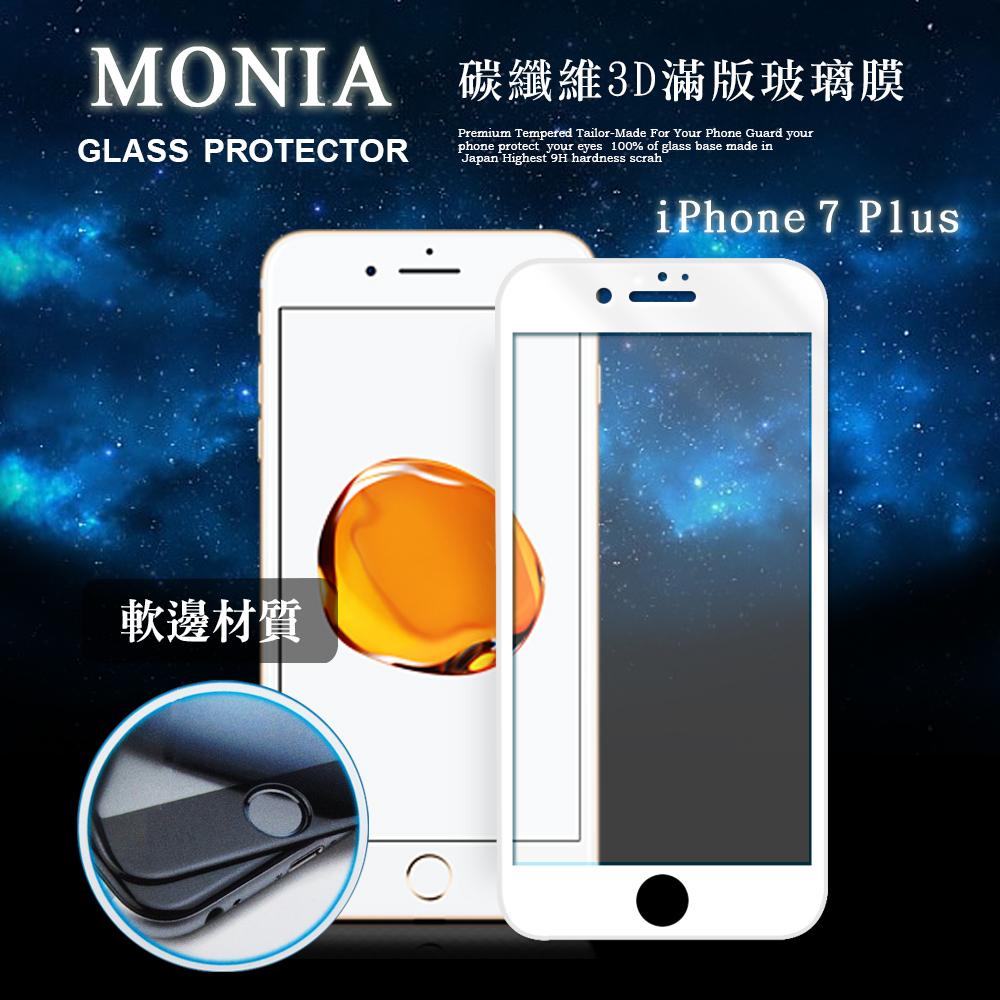 MONIA iPhone 7 Plus 5.5吋 i7+ 碳纖維3D滿版玻璃膜(白)