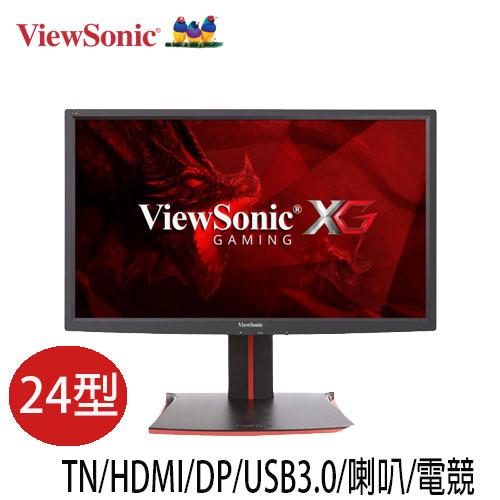ViewSonic優派 XG2401 24型 護眼抗藍光極速電競液晶螢幕 144HZ