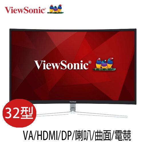 ViewSonic優派 XG3202-C 32型VA曲面極速電競液晶螢幕 144Hz