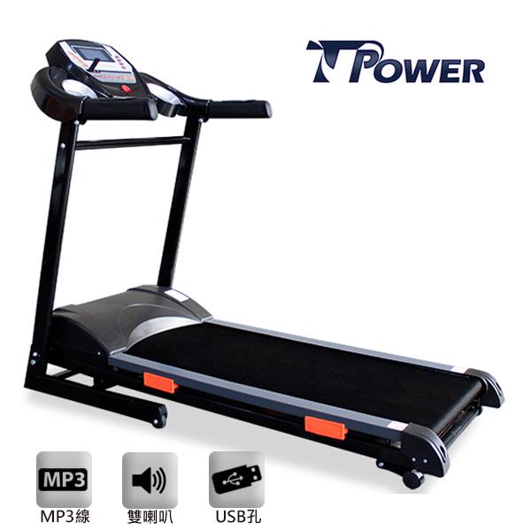 【TPOWER】有氧折收智慧電動跑步機|專為入門款設計|專人到府安裝
