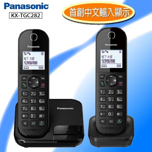 國際牌Panasonic DECT中文顯示數位無線電話雙子機 KX-TGC282F