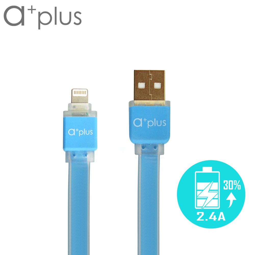 a+plus Apple  Lightning 8Pin 2.4A急速充電傳輸果凍線(ACB-06)