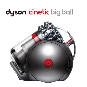 【Dyson】 Cinetic Big Ball CY22  圓筒式吸塵器