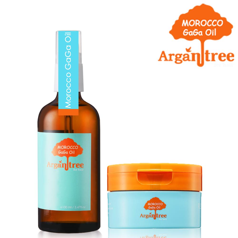 Morocco GaGa Oil 摩洛哥護髮專科堅果油100ml+滋養護髮膜100ml(多款可選)慢舒活