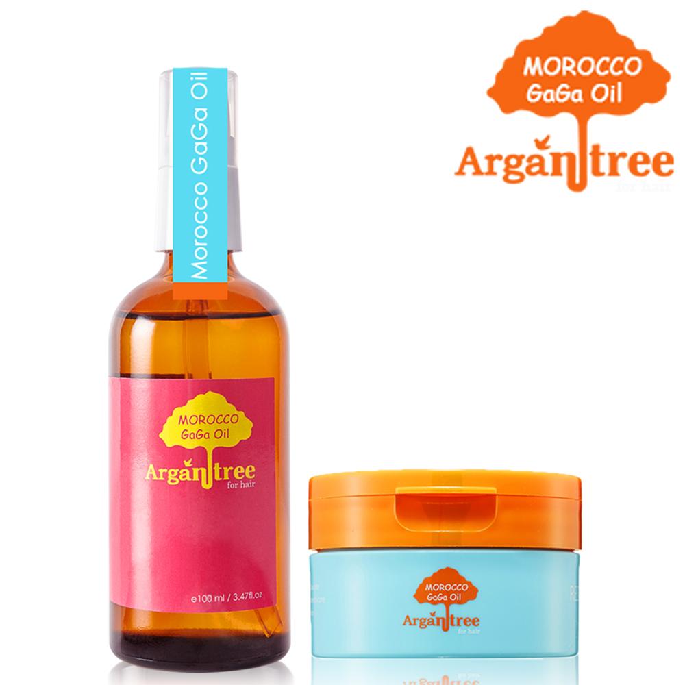 Morocco GaGa Oil 摩洛哥護髮專科堅果油100ml+滋養護髮膜100ml(多款可選)護色款