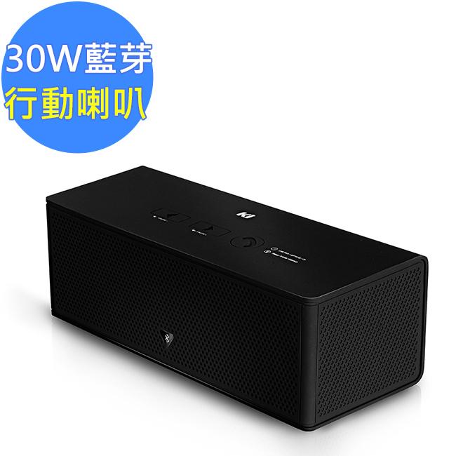 【喬帝Lantic】KI POWER雙喇叭無線藍芽音響組行動KTV(BT-30)強勁30W