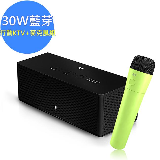 【喬帝Lantic】KI POWER雙喇叭無線藍芽音響組行動KTV(BT-30)+無線麥克風