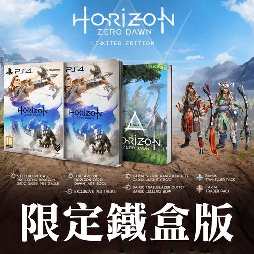PS4 地平線:期待黎明-中文限定鐵盒版