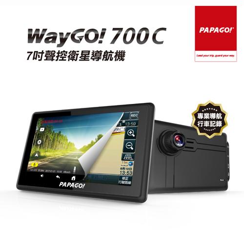 PAPAGO!WayGo700C多機一體七吋Wi-Fi行車聲控導航機+16G卡+螢幕擦拭布黑色