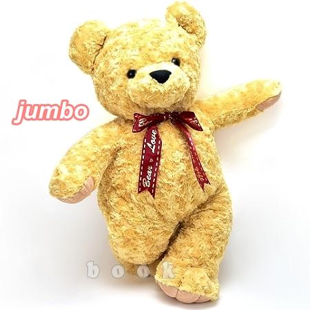 【湯姆士】泰迪熊-巨大版