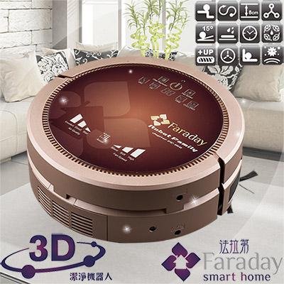 【Faraday 法拉第】3D潔淨機器人(掃拖地機器人)。貴族金