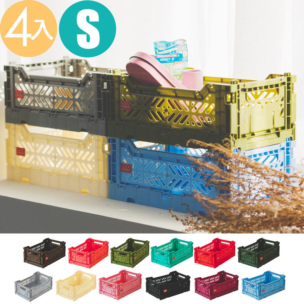 Peachy Life Aykasa堆疊式收納籃/抽屜/整理箱-S(4入組)(12色可選)咖啡色