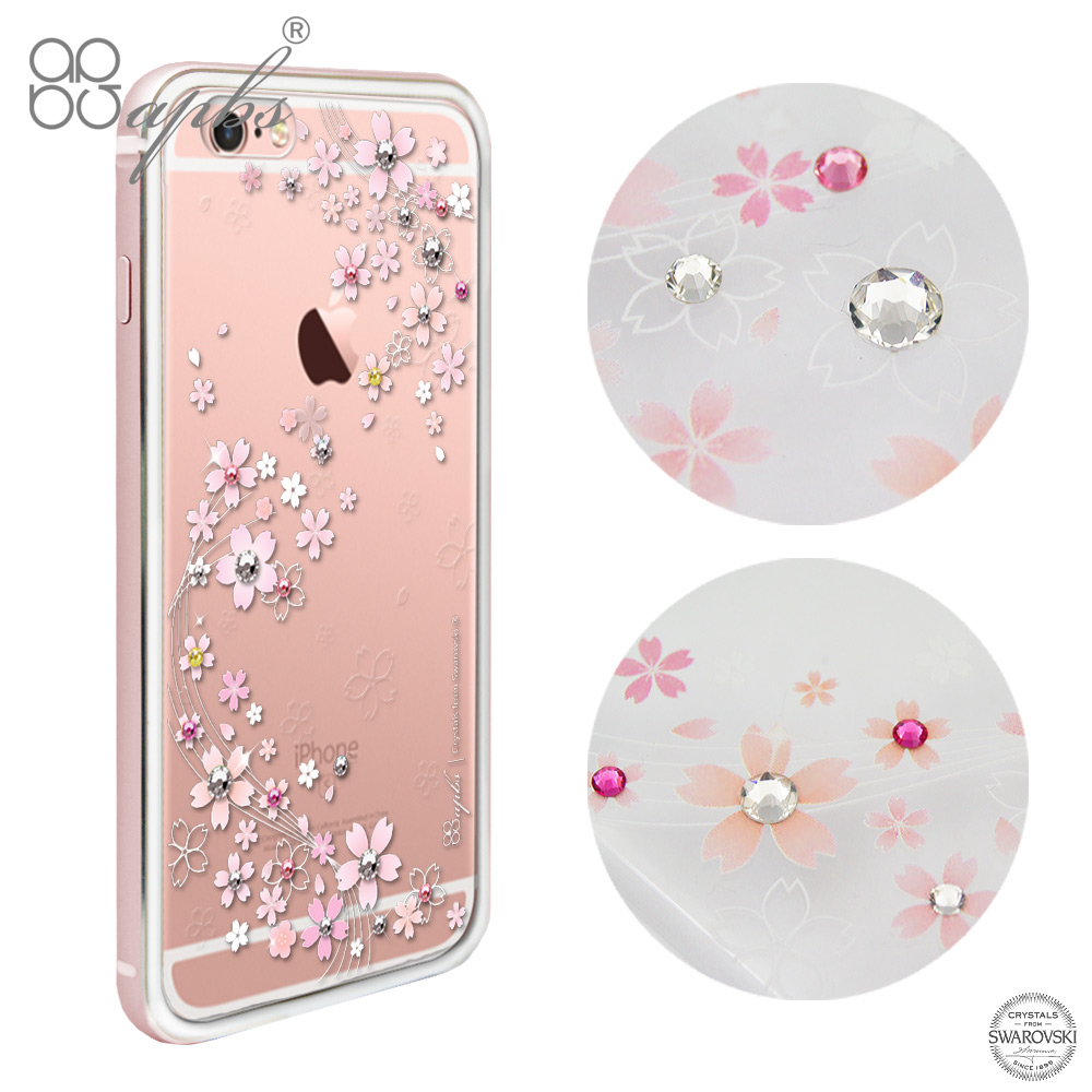apbs iPhone6s /6 PLUS 5.5吋 施華洛世奇彩鑽鋁合金屬框手機殼-玫瑰金天籟之櫻