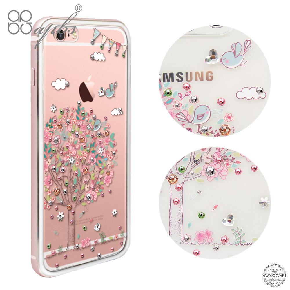 apbs iPhone6s /6 PLUS 5.5吋 施華洛世奇彩鑽鋁合金屬框手機殼-玫瑰金相愛