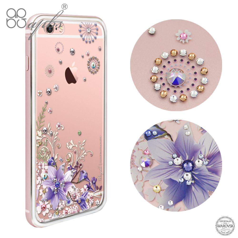 apbs iPhone6s /6 4.7吋 施華洛世奇彩鑽鋁合金屬框手機殼-玫瑰金祕密花園