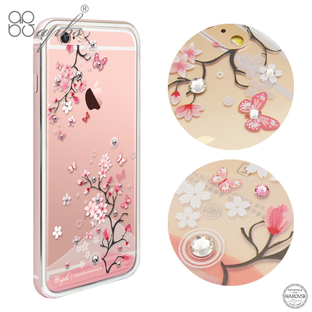 apbs iPhone6s /6 4.7吋 施華洛世奇彩鑽鋁合金屬框手機殼-玫瑰金日本櫻