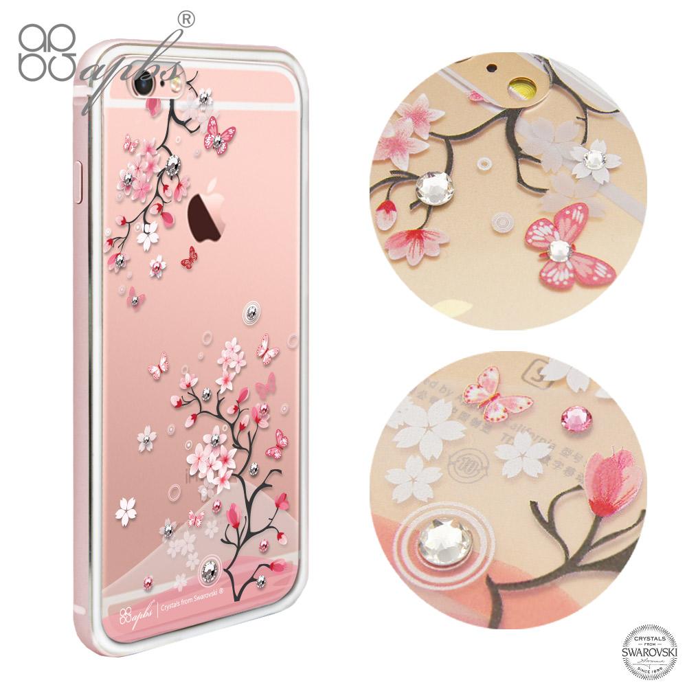 apbs iPhone6s /6 PLUS 5.5吋 施華洛世奇彩鑽鋁合金屬框手機殼-玫瑰金日本櫻