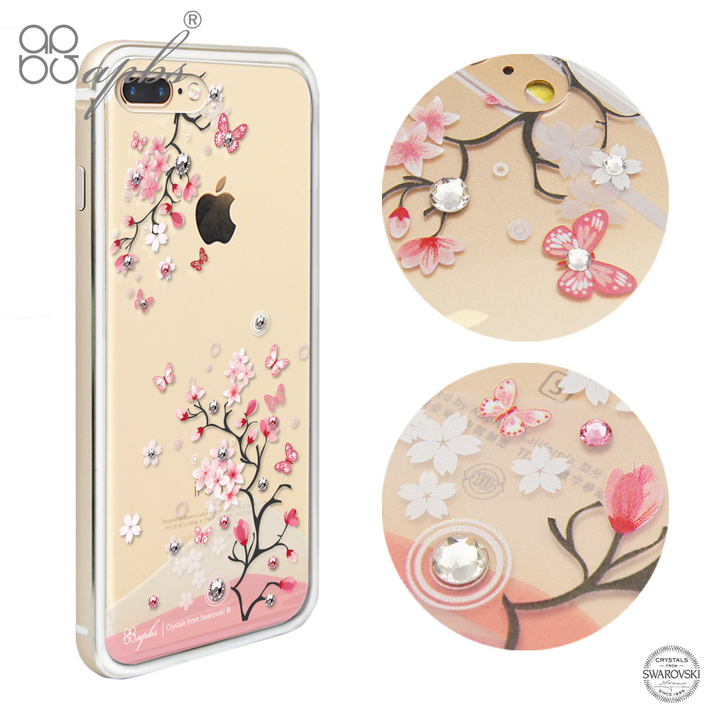 apbs iPhone7 PLUS 5.5吋 施華洛世奇彩鑽鋁合金屬框手機殼-金色日本櫻