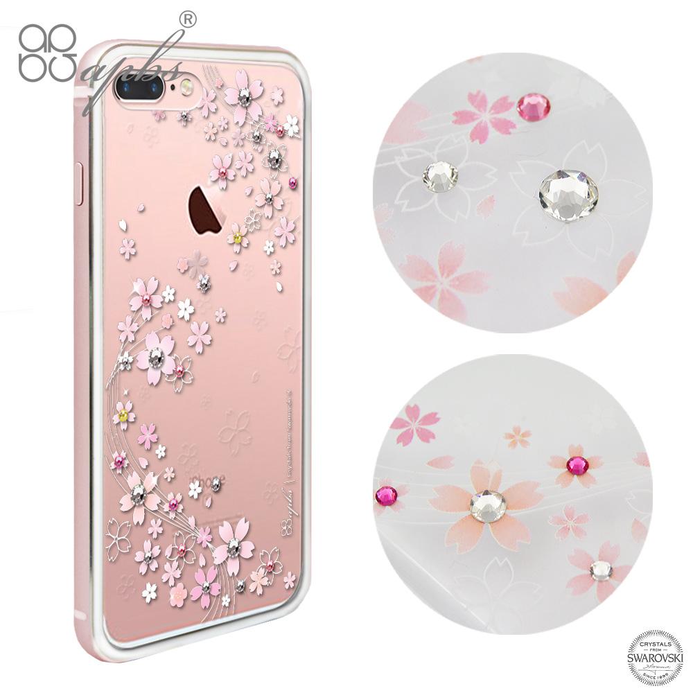 apbs iPhone7 PLUS 5.5吋 施華洛世奇彩鑽鋁合金屬框手機殼-玫瑰金天籟之櫻