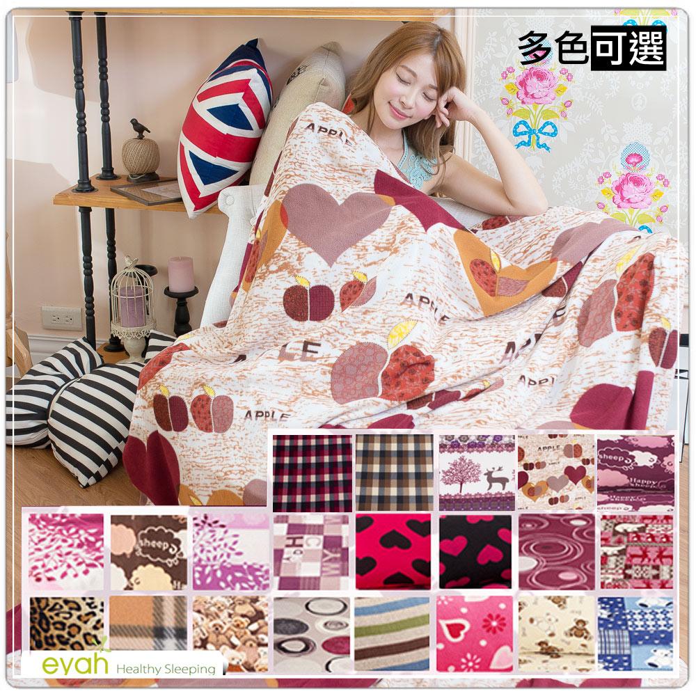 【eyah宜雅】珍珠搖粒絨雙人加大床包枕套三件組-多色 紫樣