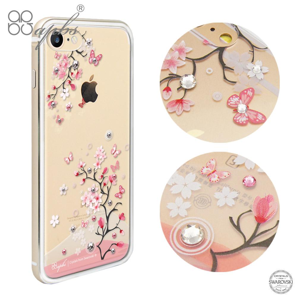 apbs iPhone7 4.7吋 施華洛世奇彩鑽鋁合金屬框手機殼-金色日本櫻