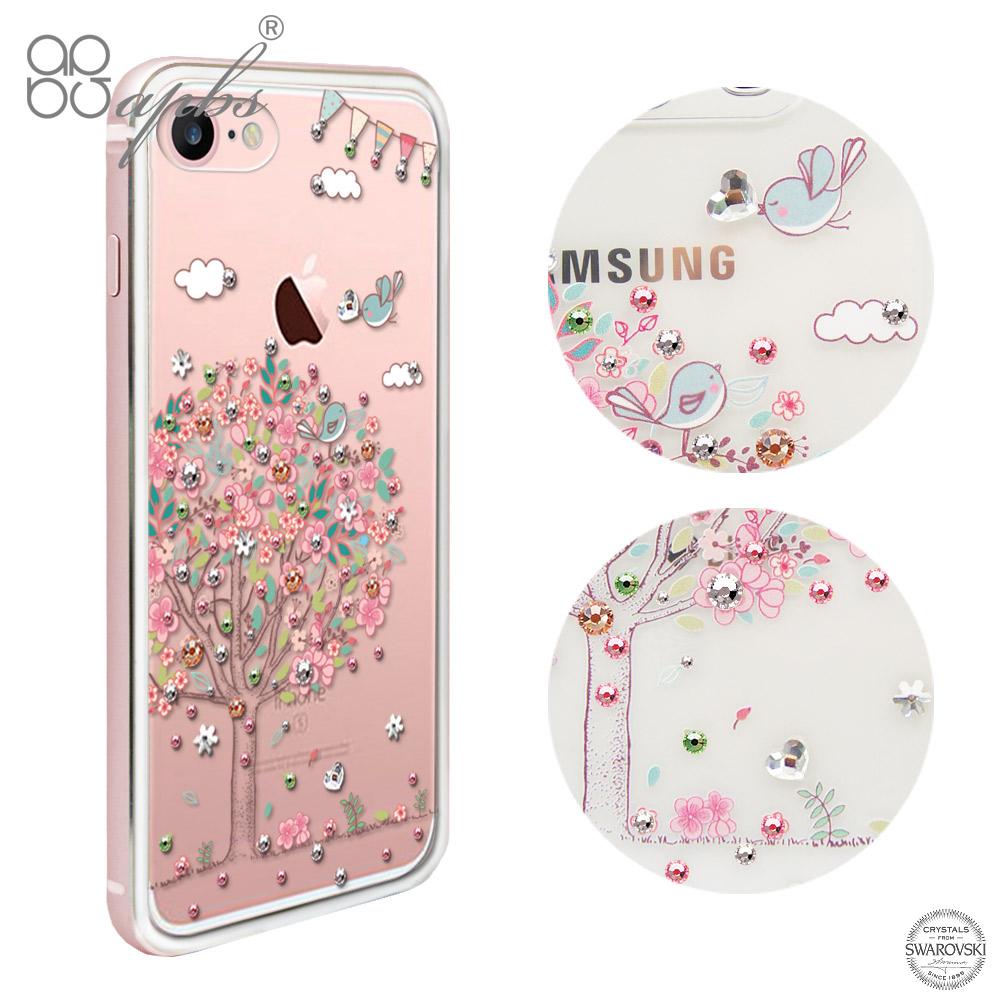 apbs iPhone7 4.7吋 施華洛世奇彩鑽鋁合金屬框手機殼-玫瑰金相愛