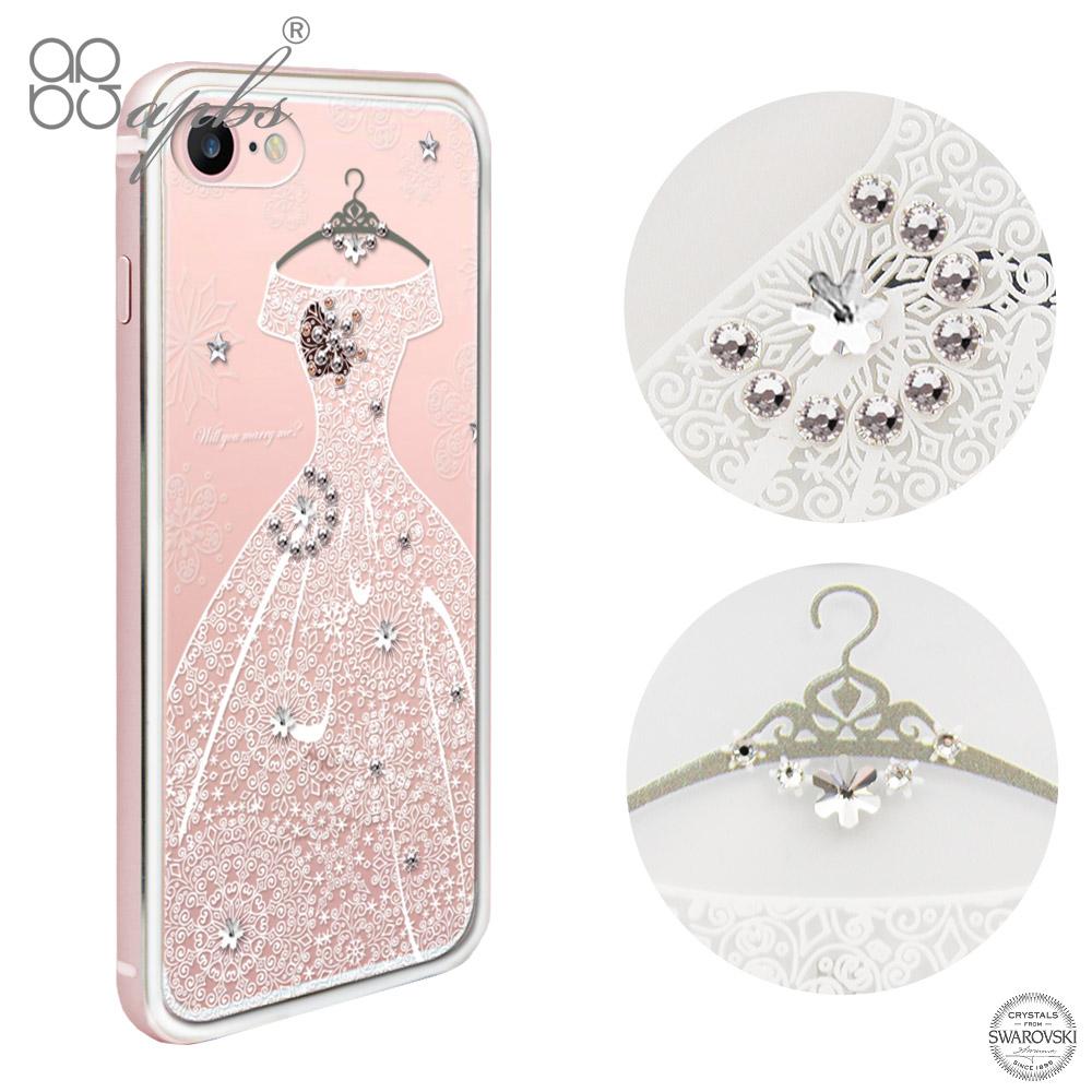 apbs iPhone7 4.7吋 施華洛世奇彩鑽鋁合金屬框手機殼-玫瑰金禮服(奢華版)