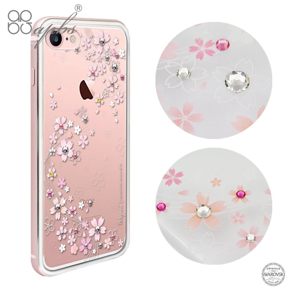apbs iPhone7 4.7吋 施華洛世奇彩鑽鋁合金屬框手機殼-玫瑰金天籟之櫻
