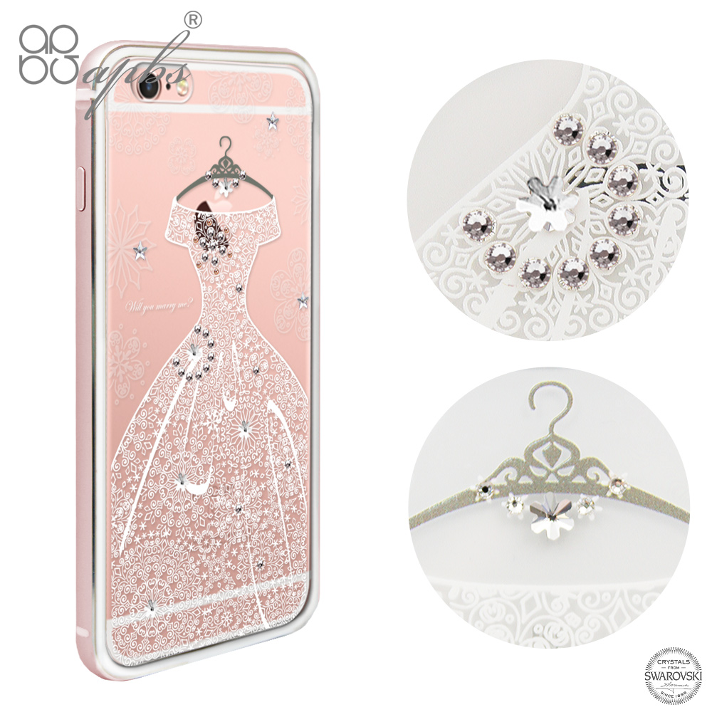 apbs iPhone6s /6 4.7吋 施華洛世奇彩鑽鋁合金屬框手機殼-玫瑰金禮服(奢華版)