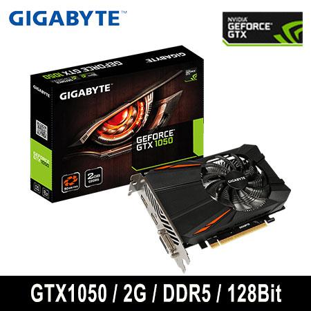 GIGABYTE 技嘉 GTX1050 D5 2G 顯示卡