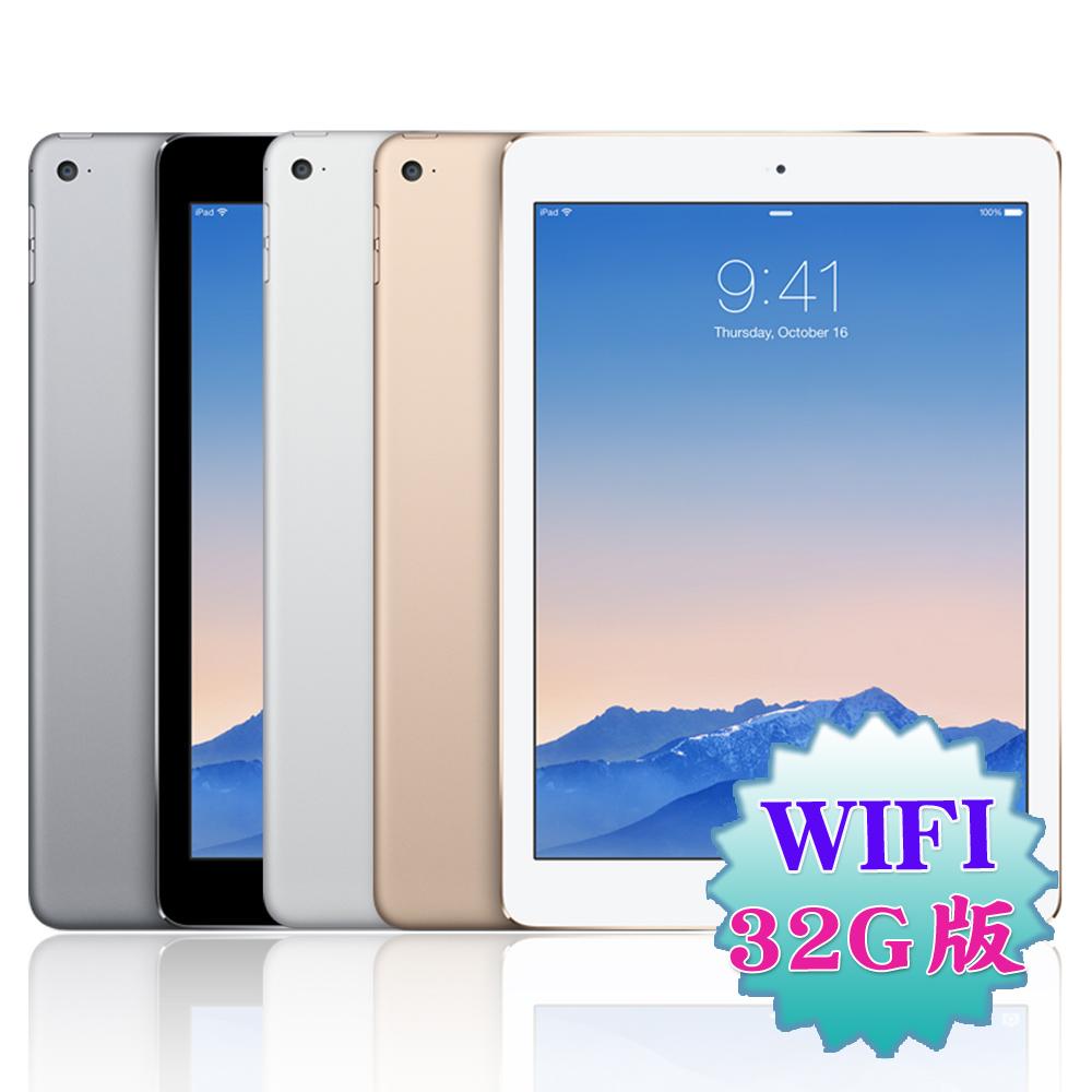 Apple iPad Air 2 (32G/WiFi)智慧平板※送支架※灰