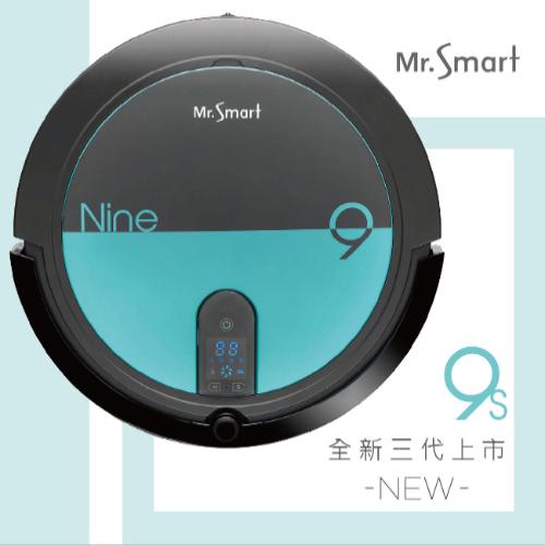 Mr.Smart 9S 高速氣旋移動吸塵掃地機器人蒂芬妮藍