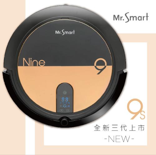 Mr.Smart 9S 高速氣旋移動吸塵掃地機器人愛馬仕橘