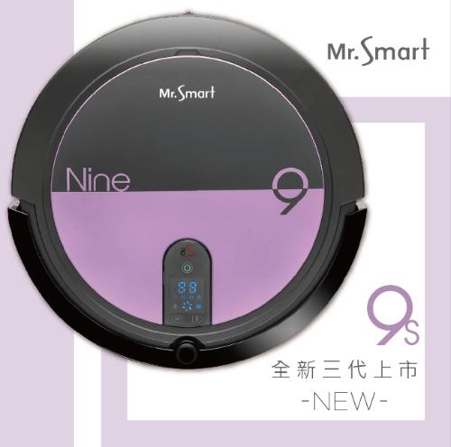 Mr.Smart 9S 高速氣旋移動吸塵掃地機器人羅蘭花紫