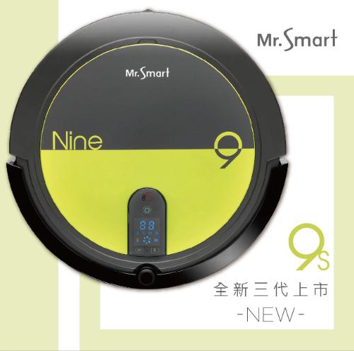 Mr.Smart 9S 高速氣旋移動吸塵掃地機器人亮寶石青