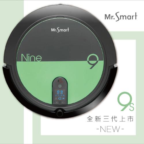 Mr.Smart 9S 高速氣旋移動吸塵掃地機器人文藝草綠