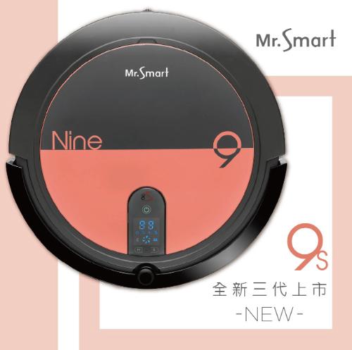 Mr.Smart 9S 高速氣旋移動吸塵掃地機器人胭脂粉紅