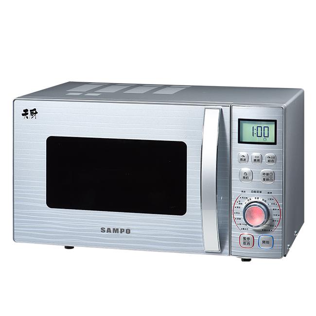【聲寶SAMPO】23L公升燒烤型微波爐/RE-N623TG