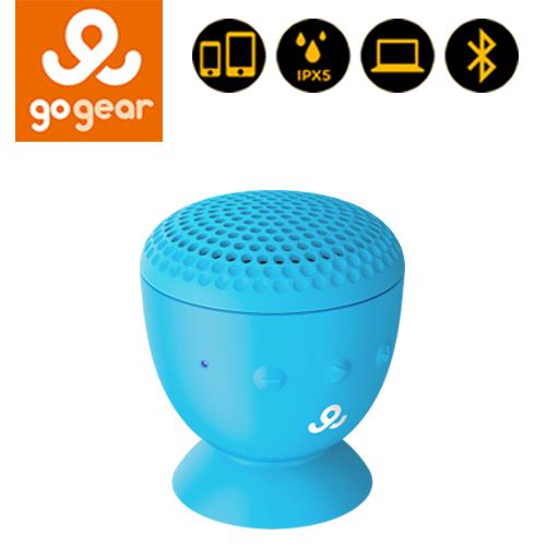 (福利品) GoGear 防潑水無線藍芽喇叭 GPS2500 / 藍色
